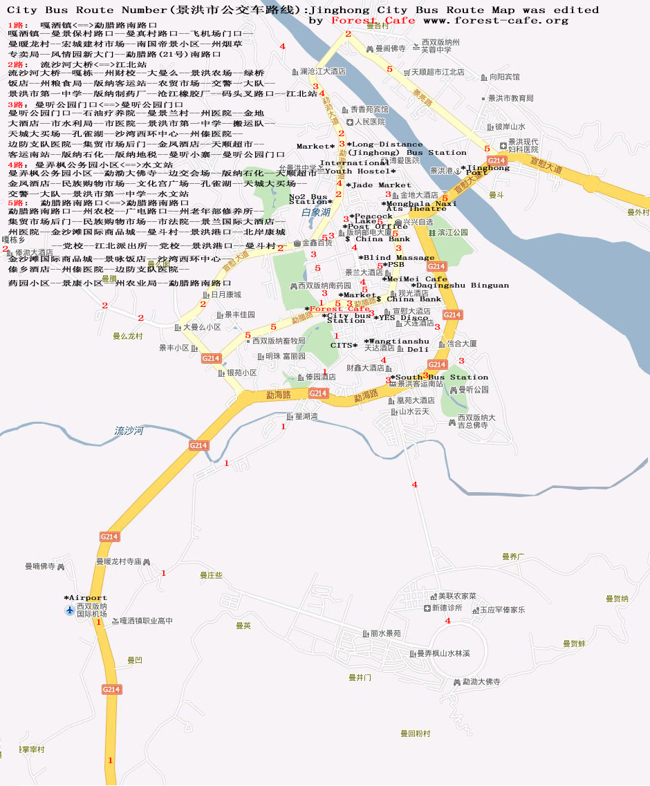 Jinghong city bus map
